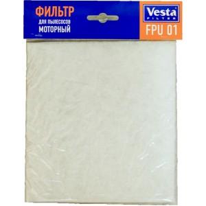 Универсальный фильтр FPU01