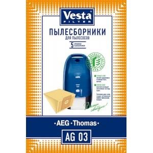 Пылесборники AG03