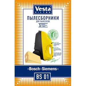 Пылесборники BS01