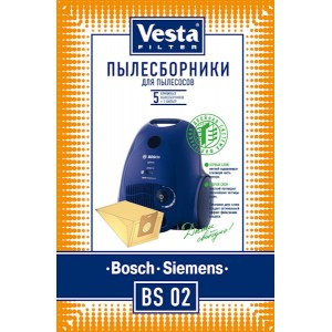 Пылесборники BS02