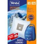 Пылесборники BS02S (синтетические)