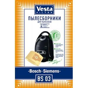 Пылесборники BS03