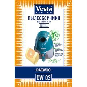 Пылесборники DW03