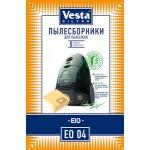 Пылесборники EO04