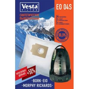 Пылесборники EO04S (синтетические)