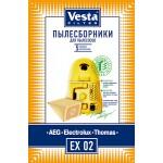 Пылесборники EX02