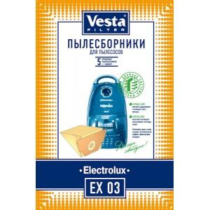 Пылесборники EX03