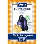 Пылесборники EX04