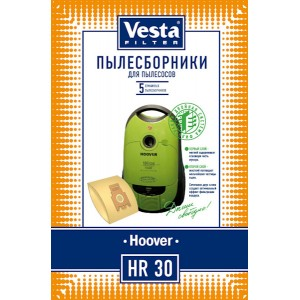 Пылесборники HR30