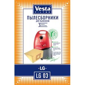 Пылесборники LG03