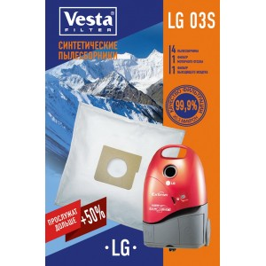 Пылесборники LG03S (синтетические)
