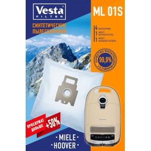 Пылесборники ML01S (синтетические)