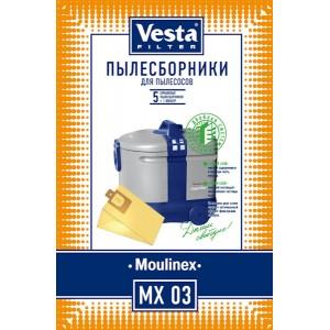 Пылесборники MX03