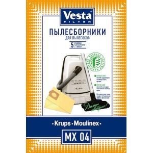 Пылесборники MX04