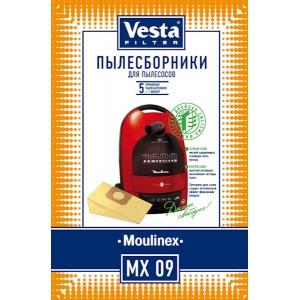 Пылесборники MX09