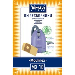 Пылесборники MX10