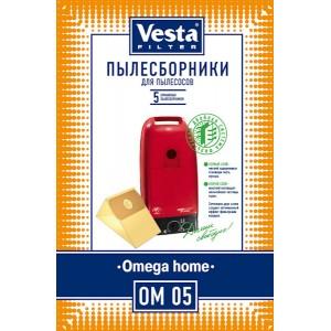 Пылесборники OM05