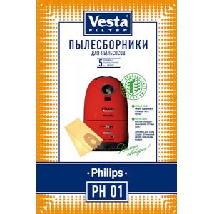 Пылесборники PH01