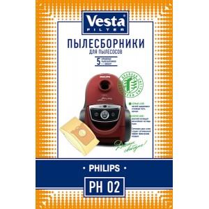 Пылесборники PH02