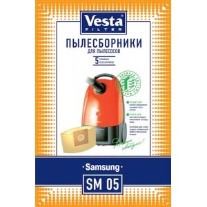 Пылесборники SM05