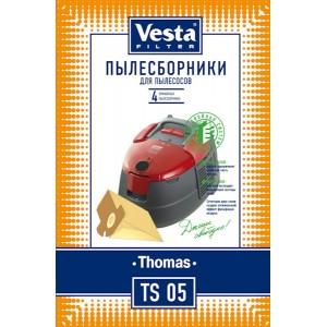 Пылесборники TS05