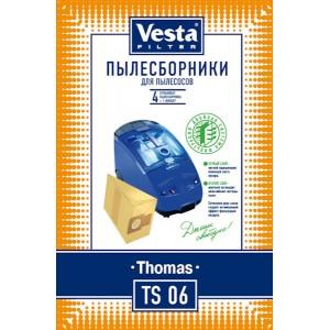 Пылесборники TS06