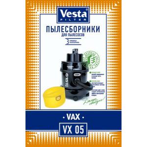 Пылесборники VX05