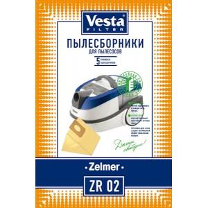 Пылесборники ZR02