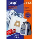 Пылесборники ZR02S (синтетические)